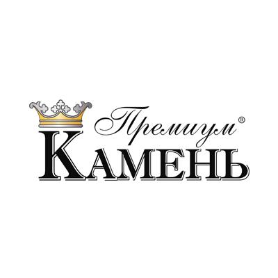 ПРЕМИУМ КАМЕНЬ - производитель